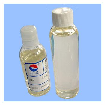 单辛酸甘油酯(GMC)