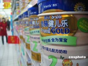 质检总局:中国生产的惠氏奶粉没有问题