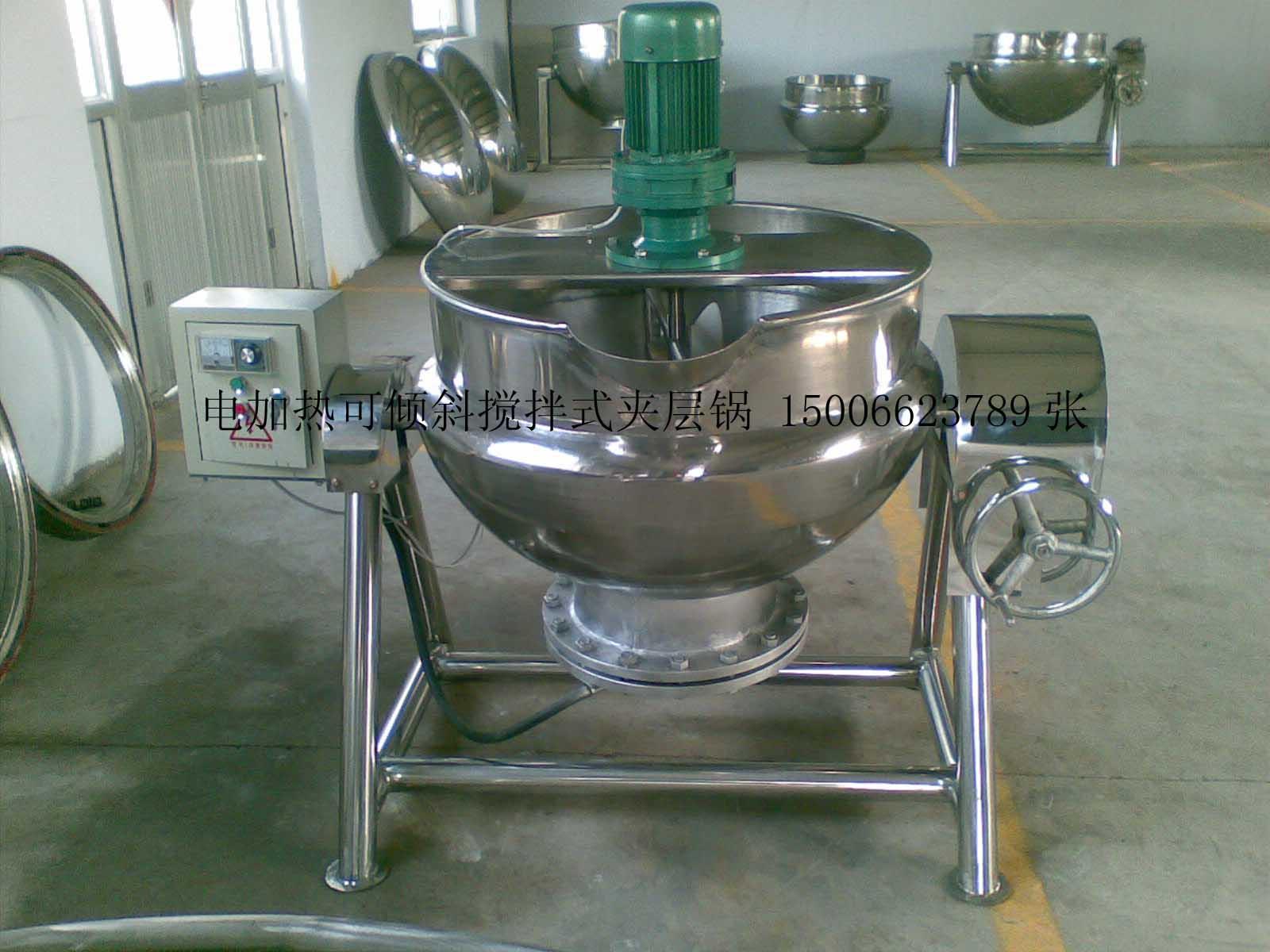 不锈钢电加热可倾搅拌夹层锅