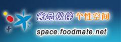 食品伙伴个性空间
